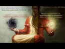 Ошо Раджниш Методики из Книги Тайн Наука Медитации Материализация Мыслей