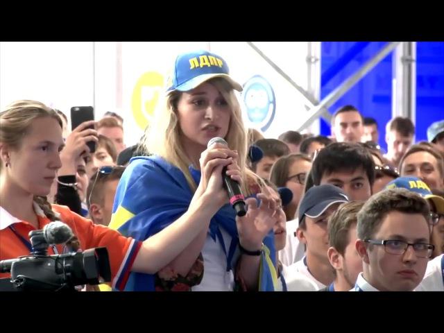 Девушка открыто высказалась прямо в лицо властям и вся молодежь в зале поддержала