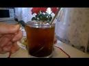 Ферментированный чай из листьев малины своими руками.