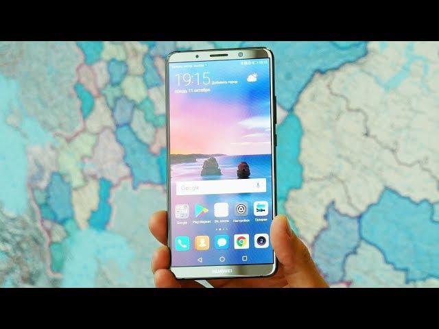 Быстрый обзор   топовый Huawei Mate 10 Pro