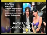 Кай Метов в программе