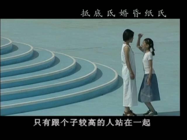 汉字宫 Hanzi Gong [Part 23] Дворец китайских иероглифов