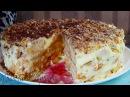 Торт Наполеон без выпечки /Cake Napoleon without baking