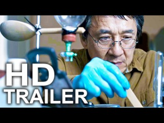 THE FOREIGNER Revenge Trailer #5 NEW (2017) Jackie Chan Action Movie HD