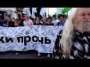 ПАРНАС НА МАРШЕ ЗА СВОБОДНЫЙ ИНТЕРНЕТ 23 07 2017 С ВОЛШЕБНИКОМ