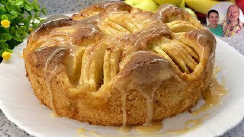 Пирог Золотой Цветок! Самый мой любимый пирог!