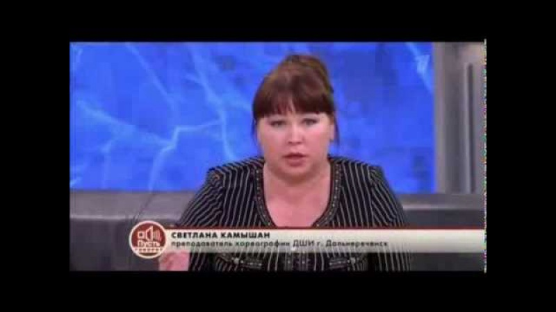 Пусть говорят - Месть любовницы 01.10.2013