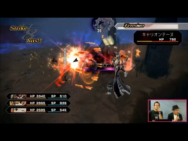 .hackG.U. Last Recode Gameplay-Vol.4-Haseo 5th Form