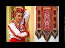 Мес мазы стирь Мокшанская народная Moksha Mordovian folk song