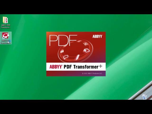 ABBYY PDF Transformer 12.0.104.225 - активация и ключ