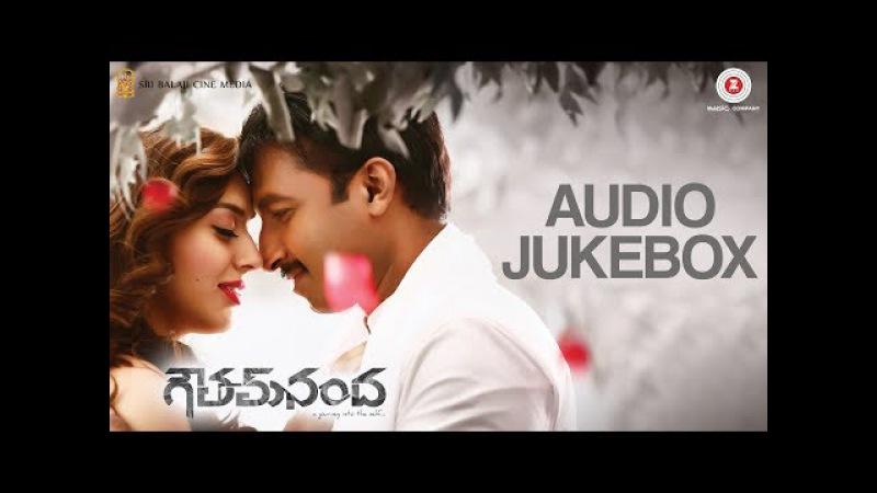 Goutham Nanda - Full Movie Audio Jukebox | Gopichand | Thaman. S