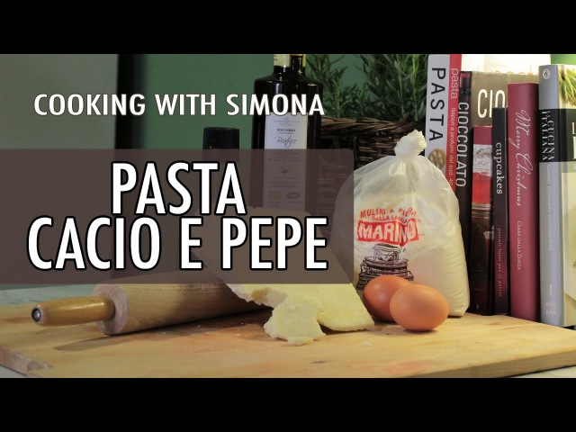 Перечная паста с сыром (Cacio e Pepe) How to Make Cacio e Pepe with Homemade Pasta | Walks of Italy