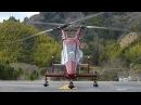 静岡ヘリポートを離陸するアカギヘリコプター カマン K-MAX JA6236
