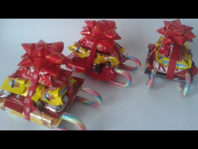Сладкие сани из конфет/ Оригинальное оформление сладкого новогоднего подарка/ Сама Я mk