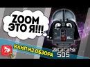 ZOOM 505 - гитарный процессор запел голосом Бота Максима