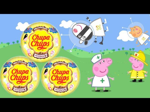 Супер Сюрприз Яйца Киндер Сюрприз Киндер Джой Свинка Пеппа Профессии Peppa Pig Learn Col...