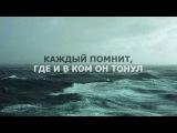 Lx24 - Через 10 лет (Dj Geny Tur &amp Techno Project Remix)