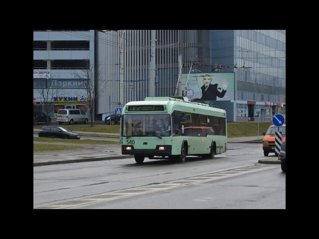 Поездка на троллейбусе БКМ-32102,борт.№ 5410