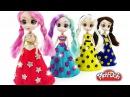 Плей До пластилин Лепим наряды для кукол Шибаджуку из пластилина Play Doh Dress Up Shibaju