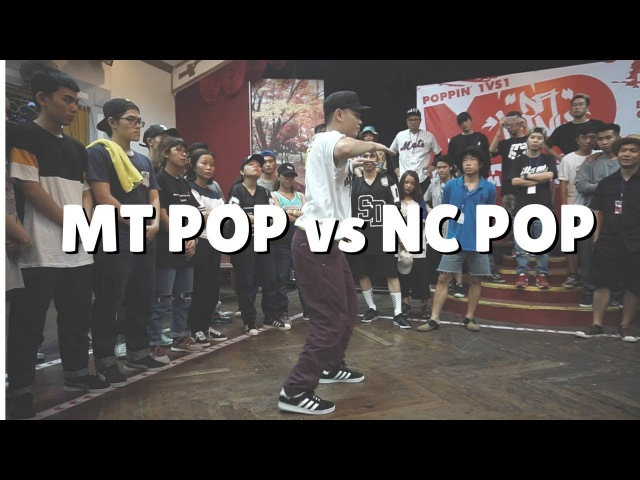 MAD DA FUNK 2017 | MT POP VS NC POP | FINAL POPPING