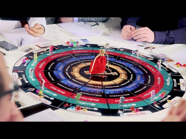 Капремонт Бизнеса© стратегическая настольная игра для собственников и руково ...