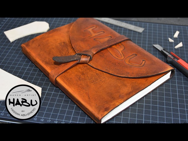 DIY \\ Leather SketchBook