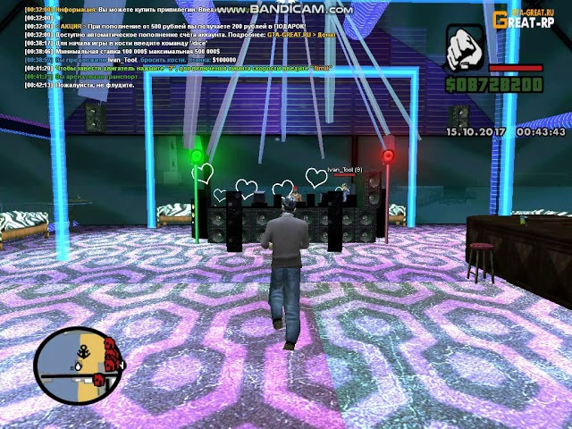SAMP: Night Game [Great-Rp] 3