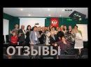 Отзывы реальных людей о продукте ELEV8 от компании BEpic (Москва, 29.10.2017)