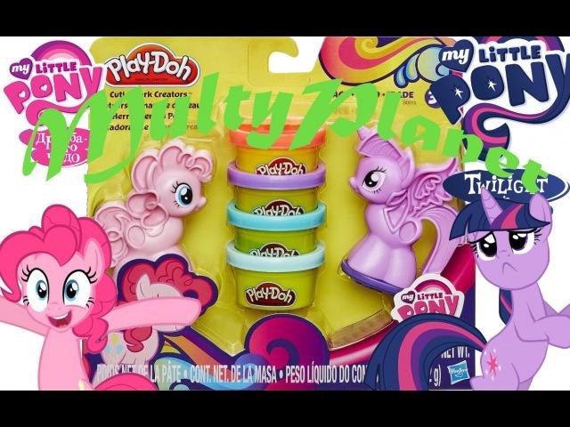 Фигурки Пинки Пай и Твайлайт Спаркл из пластилина Плэй До своими руками mylittlepony