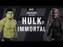Халк против Бессмертного EA Sports UFC 2