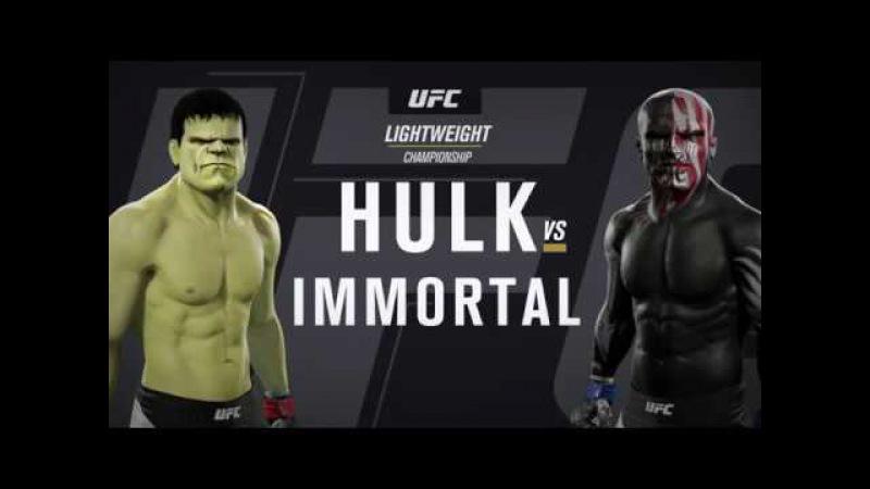 Халк против Бессмертного (EA Sports UFC 2)