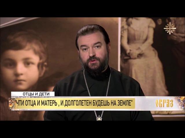 А. Ткачёв - Отношения отцов и детей