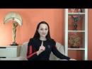 В чем истинная сила женщины? | Психология красоты 8