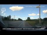 АвтоСтрасть - Новая сборка видео с видеорегистратора от канала Авто Страсть. Вид