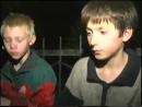 Ростовские беспризорники 90-х