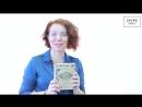 Sauna by siberia - презентация фитосборов для саун и кедровых бочек. Производство рекламы