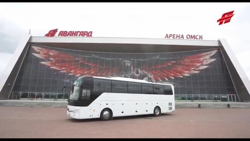 Автобус для хоккейной команды «Авангард» (Омск)