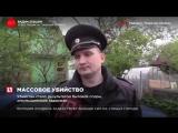 Все подробности кровавого убийства девяти человек в Тверской области в посёлке Р