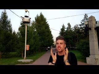 Кровь из ушей в Парках Челябинска