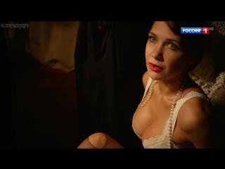 Екатерина Климова в сериале Торгсин (2017, Дмитрий Петрунь) - Серия 7,8 (1080i)