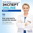 Эксперт Online
