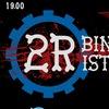 2RBINA 2RISTA в ИРКУТСКЕ | 8 СЕНТЯБРЯ