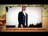 Ретро 60 е - Мария Пахоменко - Стоят девчонки.