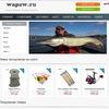 Рыболовный интернет-магазин :: Wapaw.Ru