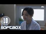 [Озвучка SOFTBOX] Внезапно 18 10 серия