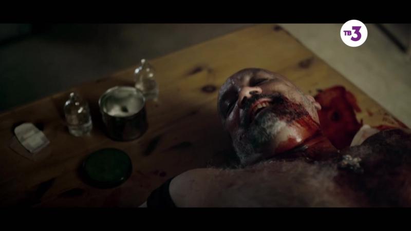 Чернобыль Зона Отчуждения 2 сезон 3 серия (HD720p)