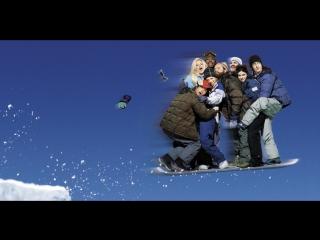 Отмороженные / out cold ( 2001) #ночнойкиносеанс