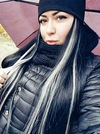 Татьяна Сергеева, Сызрань - фото №2