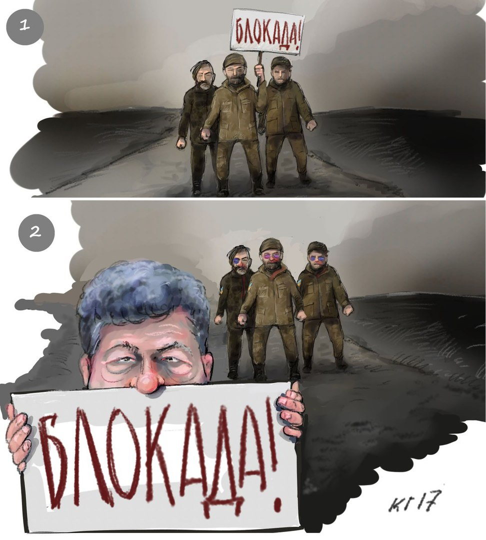 Замглавы миссии ОБСЕ в Украине Хуг призвал открыть новые КПВВ на линии разграничения в АТО - Цензор.НЕТ 3947