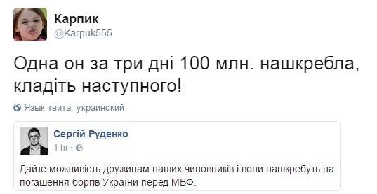 """""""Друзья, я снова на связи"""", - Насиров опубликовал первый пост после выхода под залог - Цензор.НЕТ 4878"""
